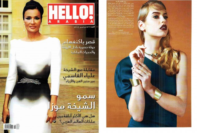 AW15's Pier Top and Scorpion Skirt is featured in HELLO! ARABIA