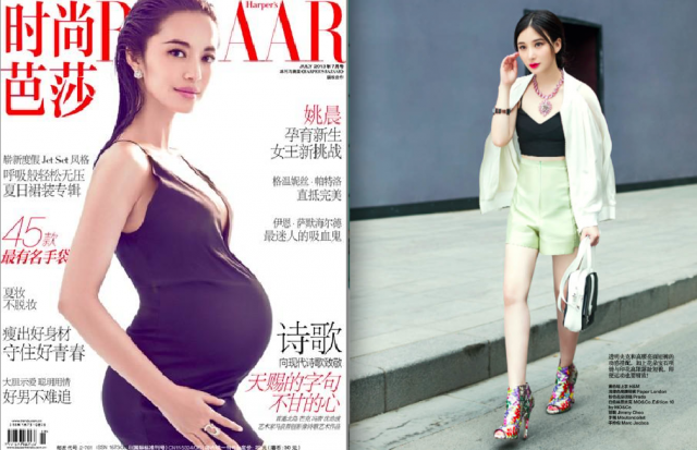 Runner Shorts feature in July's issue of Harpers Bazaar China