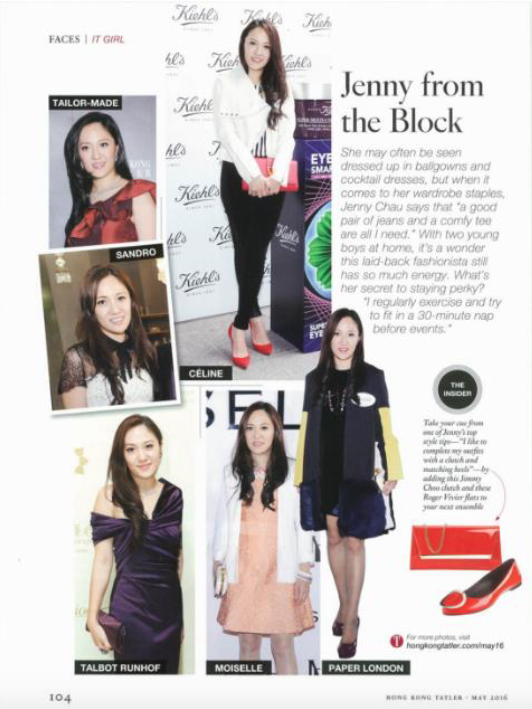 PAPER London is featured in HONG KONG TATLER