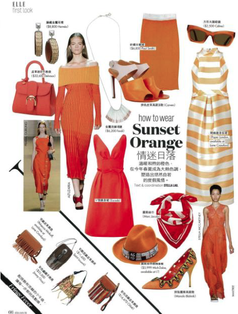 PAPER London Sirocco Dress is featured in ELLE Hong Kong