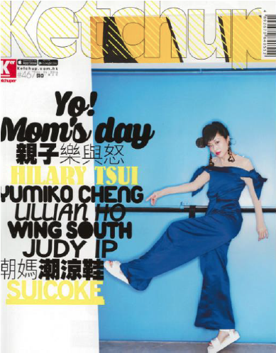 PAPER London Toulon Jumpsuit is featured on the cover of Ketchup, worn by actress Hilary Tsui