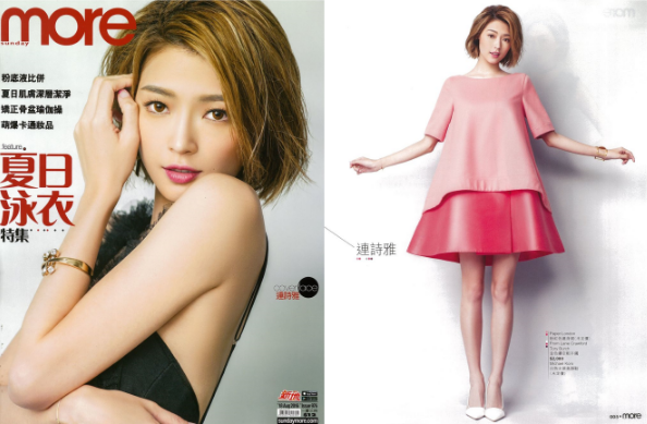 Singer Shiga Lin Wears PAPER London in HK More Magazine