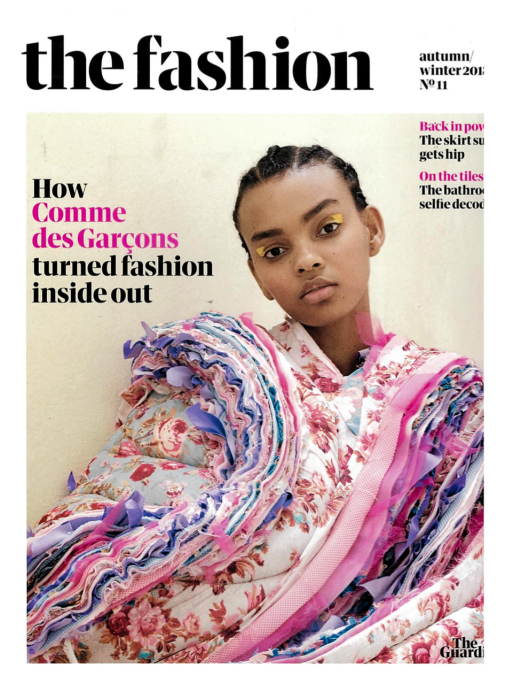 THE GUARDIAN FASHION FEATURES PF18s SIVEN SKIRT