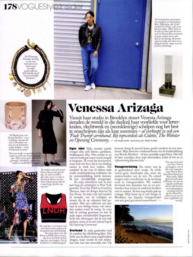 Designer Venessa Arizaga is featured in Vogue Netherlands quotes PAPER London as her favourite contemporary brand